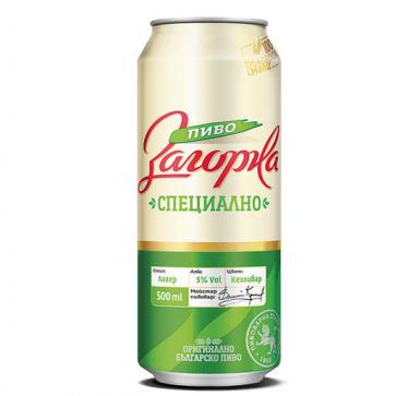 Загорка Кен