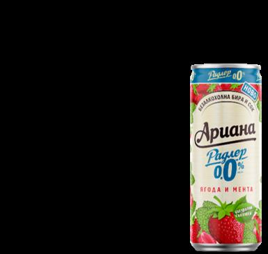 Ариана Радлер 0%