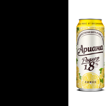 Ариана Радлер Лимон 1,8% кен